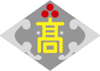 隠岐島前高校ロゴ